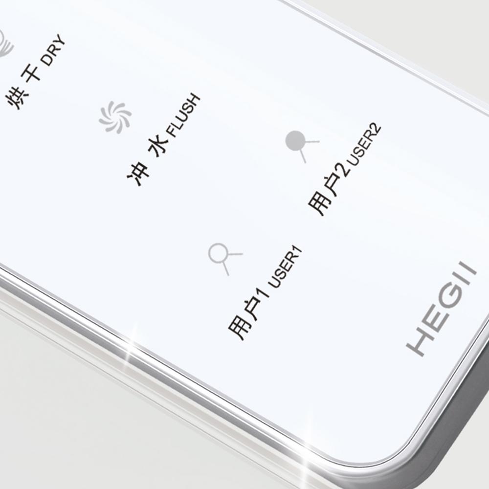 HCE800 A01 yabo88亚博体育app一体机