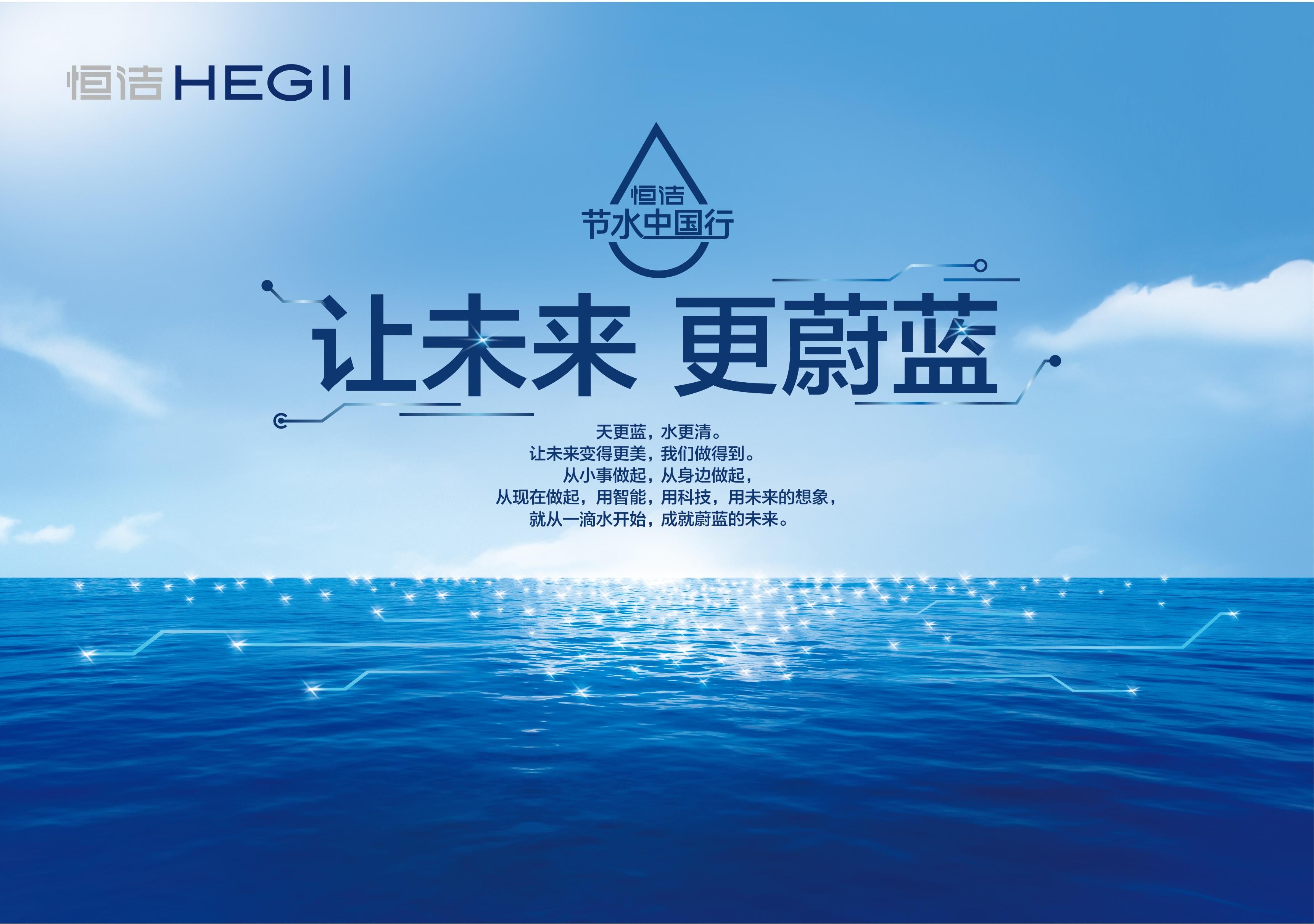 中国人均用水_节约用水手抄报