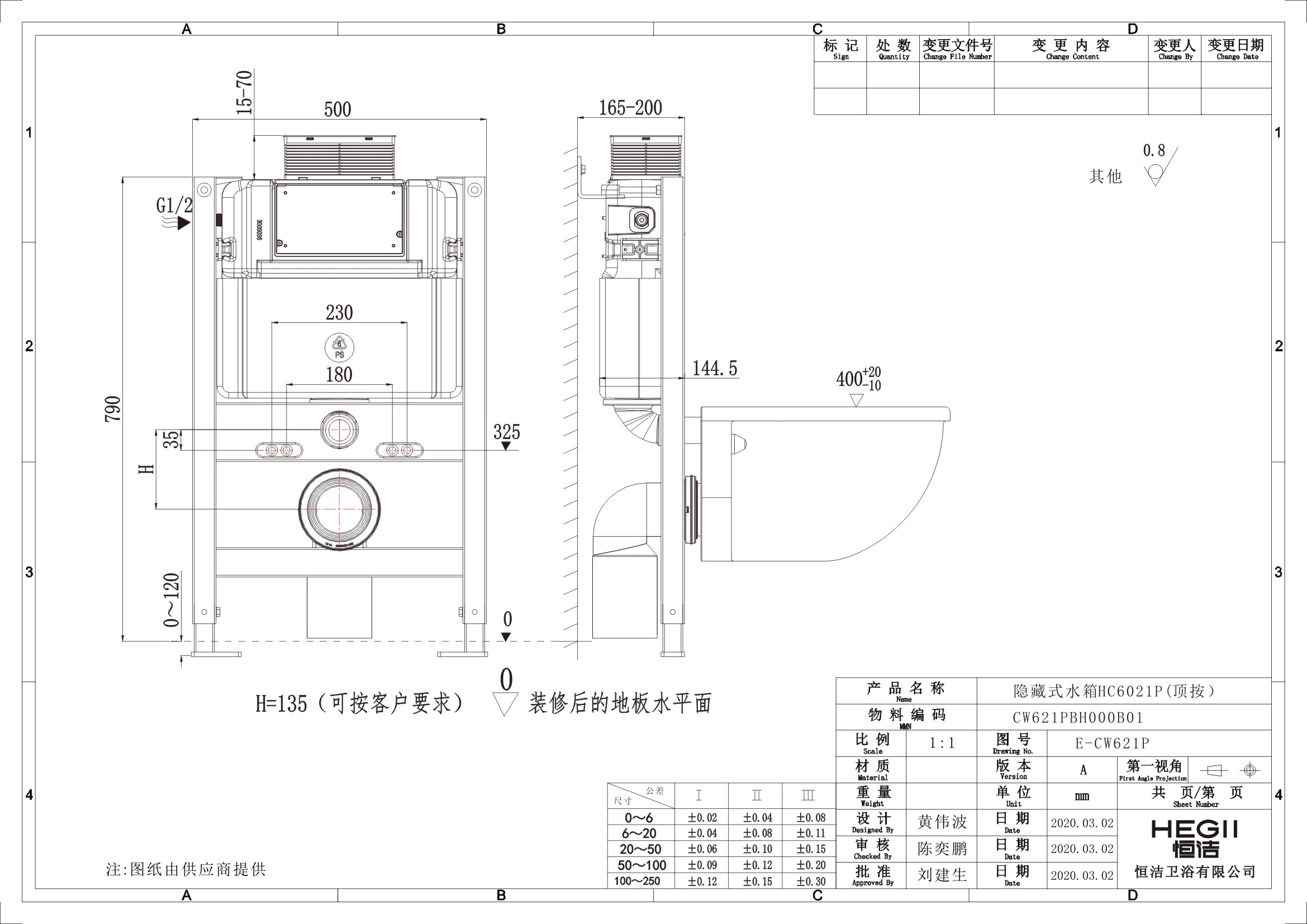 6l洗衣机_HC6021P 隐藏式水箱-恒洁卫浴